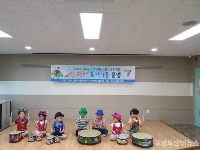3-1 보도자료 사진(인천 중구 음악 접목한 아동 놀이 프로그램 성공적 운영).jpg