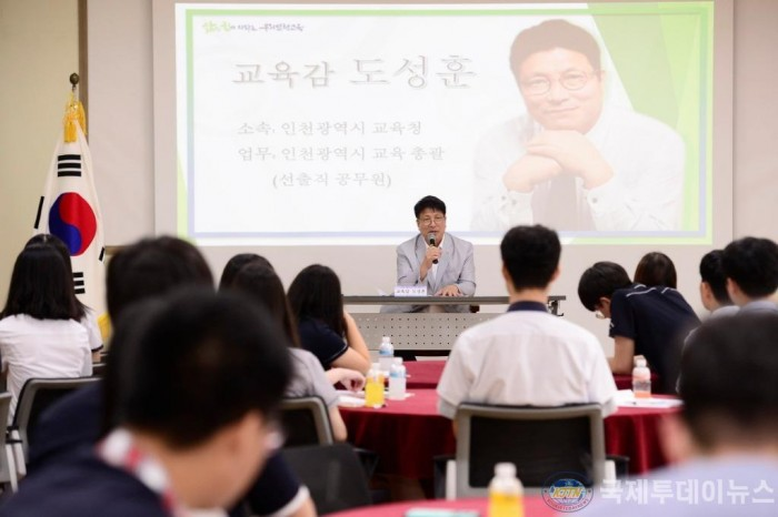 2번사진_인천시교육청_직업체험(2).jpg