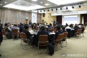 순천시 공동주택(APT) 공급정책 토론회 개최.jpg