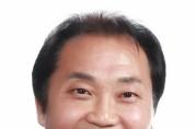 3-2. 순천2 임종기 의원(더불어민주당).jpg