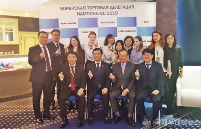 (1) 남동구 CIS사절단과 현지 관계자들이 24일 러시아 모스크바 상담회장에서 기념촬영을 하고 있다..jpg