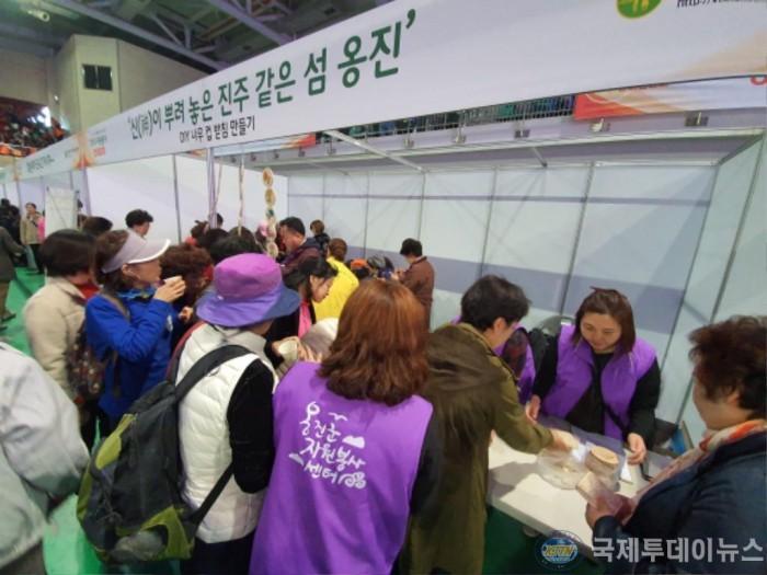 2019.11.11. 보도자료(옹진군, '자원봉사 붐업-Day' 홍보부스 운영).JPG