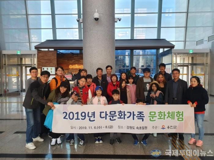 2019.11.11. 보도자료(옹진군, 다문화가족 문화체험행사 마련) (1).jpg