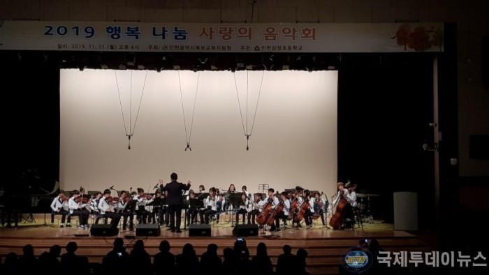 3번사진_북부교육지원청_음악회 (1).jpg