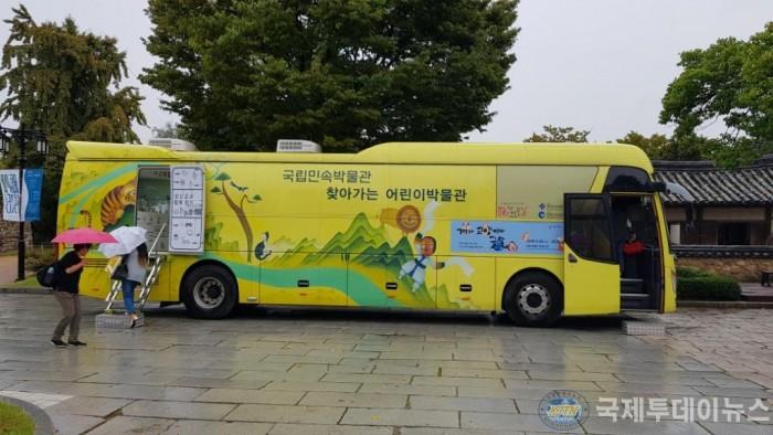 1-1 보도자료 사진(영종역사관 국립민속박물관 공모사업 선정).jpg