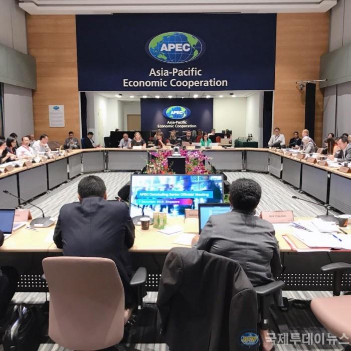 APEC 최종고위관리회의 관련 사진.jpg