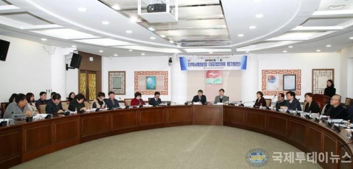 3-1 보도자료 사진(인천 중구 지역사회보장 대표협의체 개최) (1).JPG