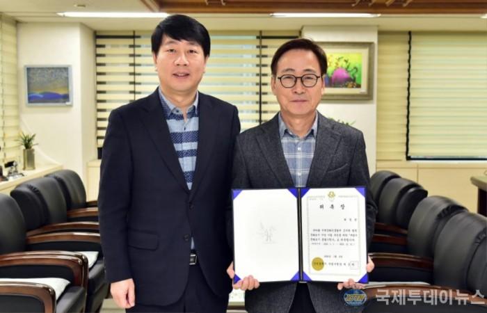 최정환 문화도시 총괄기획가 위촉식 2020-01-06 (2).JPG