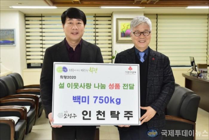 나눔 온정 이어져 인천탁주(소성주)이웃사랑 나눔 성품 전달2020-01-07 (1).JPG