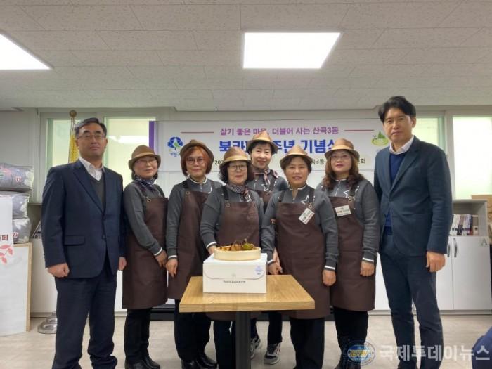 산곡3동 북카페 기념식 열어.jpg