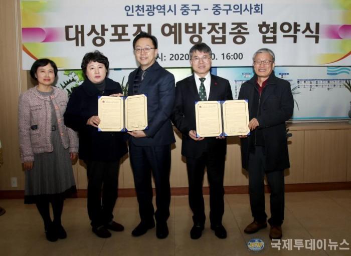 1-1 보도자료 사진(인천 중구 대상포진 예방접종 지원 확대).JPG