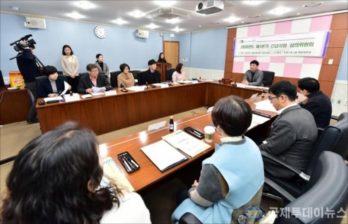 2020년 1분기 긴급지원 심의위원회2020-01-20 (10).JPG