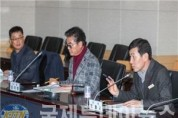 제1차 광양시 투자유치협의회 개최-투자일자리담당관실 (5).jpg
