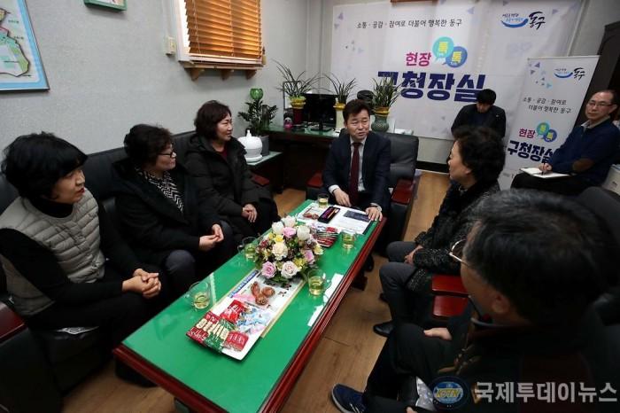 1. 송현3동 현장톡톡 구청장실 운영장면 1.jpg