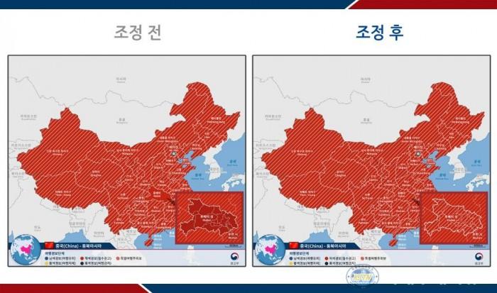 중국 후베이성 여행경보 발령 현황(지도)_전후비교.jpg