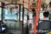 2. 여수시, 9월 1일부터 시내버스 요금 14.3% 인상.JPG