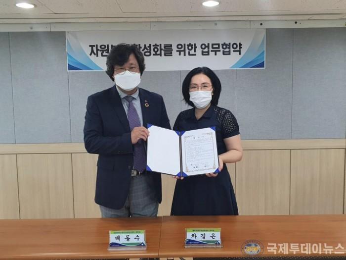 2-1 보도자료 사진(인천중구자원봉사센터 행복오름교육상담센터와 업무협약).jpg