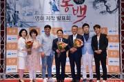 1. 여순사건 영화 '동백', 희생자와 유가족의 아픔 '위로'.jpg