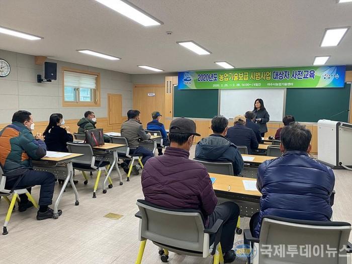 """3. 여수시, 농업기술보급 시범사업 접수 """"현장실용화 나서"""".jpg"""