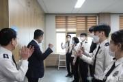 소병철 국회의원 방문사진 2.JPG