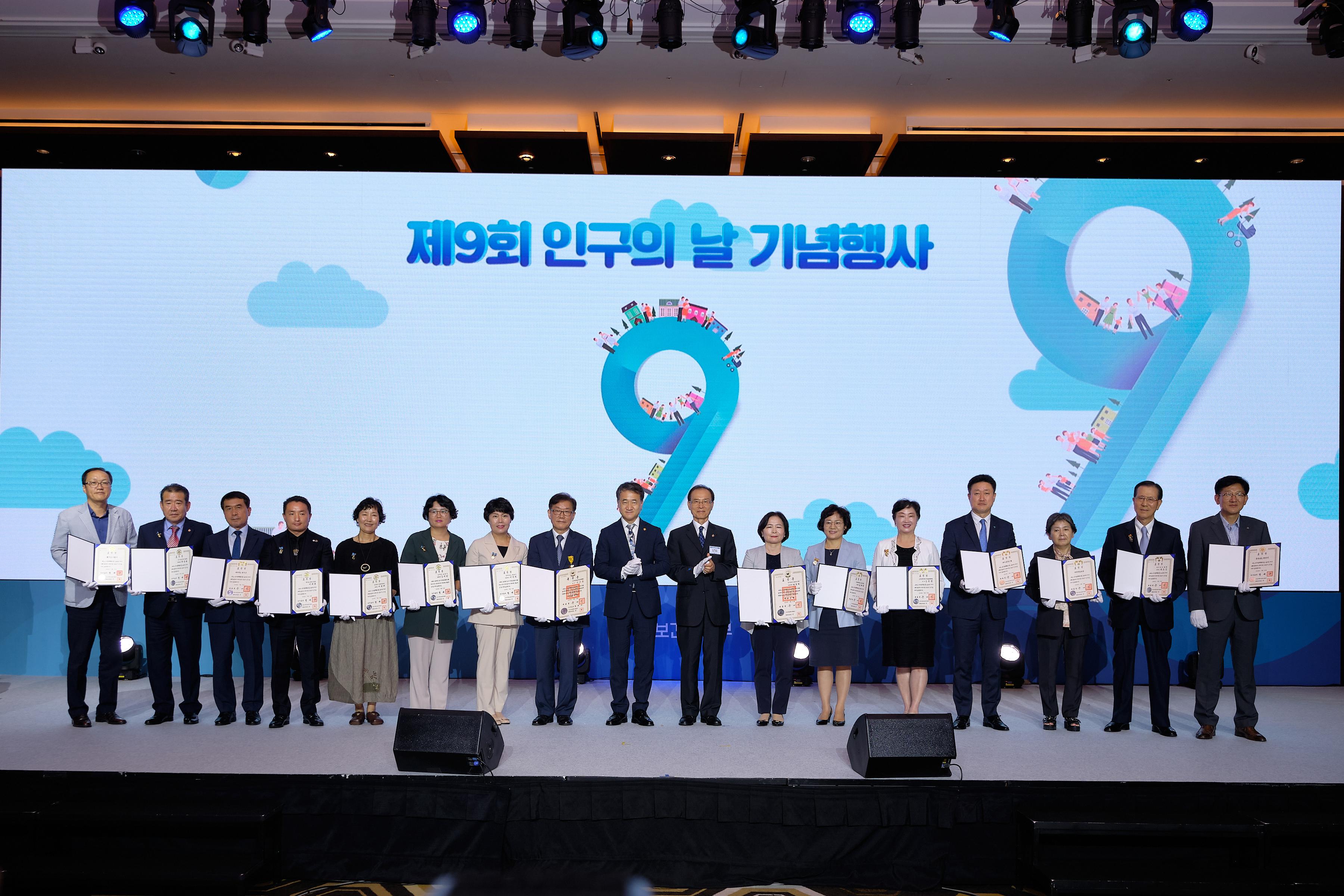 강진읍 신흥상회 이태훈 대표, 정부 포상 수상 영예