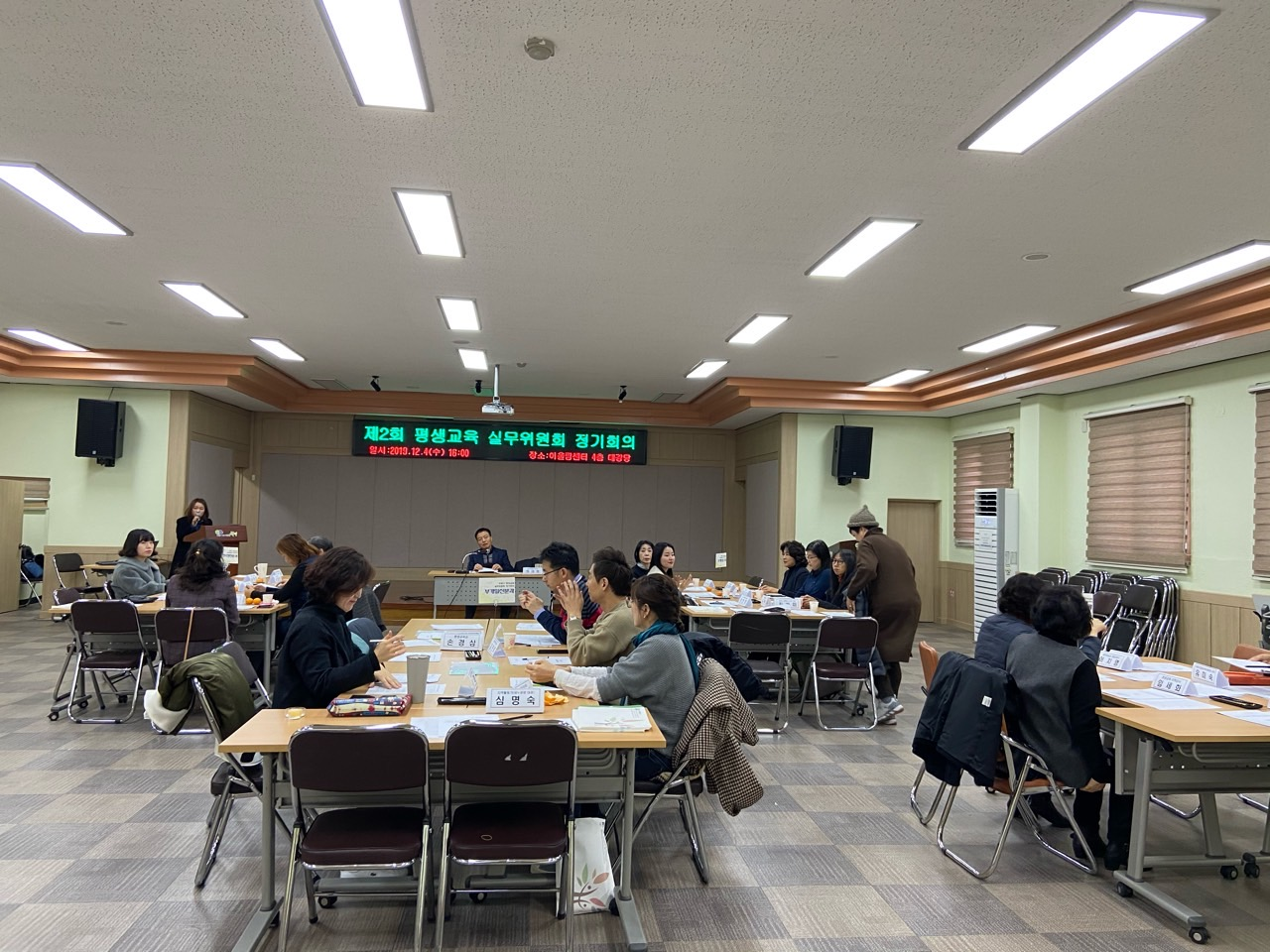 부평구, 평생교육 실무위원회 정기회의 열어