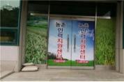 경남도, 영농철 농촌인력지원 본격 추진