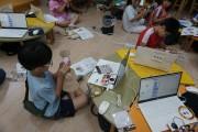 부개어린이도서관, '이야기가 있는 코딩'공모사업 선정