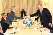 강경화 외교장관, 스테판 뢰벤 스웨덴 총리 면담