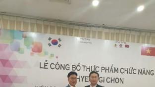 베트남 한베 제약사합자제조 기념 런칭 파티 행사 모습