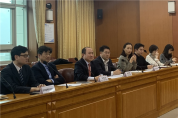 한-이란 경제현안 점검 관계부처회의 개최