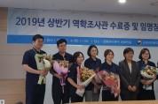 충청북도 첫 역학조사관 된 하미경 충북도 주무관 !
