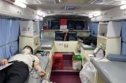 코로나19 극복 5회차 '사랑의 헌혈' 캠페인