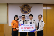 광주서부소방서, 코로나19 재난극복 성금 기부