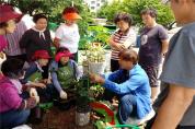 시민이 공감하는 도시농업 활성화 사업 확대한다