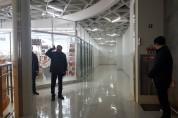 파주시 동절기 대비 다중이용시설(영화관) 긴급안전점검