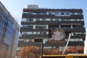 고양시 일산 여성병원 건물에서 화재