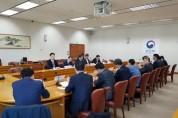 외교부, 이라크 주재 우리기업 대상 안전간담회 개최