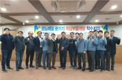 모노레일 신호장치 핵심부품 국산화 개발 착수