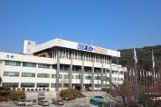 경기도 자치법규 '차별적 용어' 인권 친화적으로 개선 권고