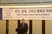 외교부, 한국-헝가리 수교 30주년 기념 포럼 개최