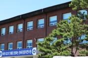 아태, 아프리카 세관직원 관세행정 능력배양 세미나 개최
