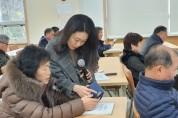 2020 이영~차 보성군, 일반농산어촌개발사업 지역리더