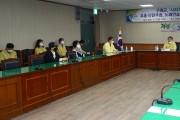 구례군 유흥·단란주점, 노래연습장 전체업소 운영중단 결의