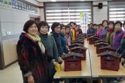 고흥군 생활개선회, 농촌활력 순회교육 인기