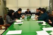 고흥군의회, 신종 코로나바이러스 감염증 관련 긴급 대책 회의