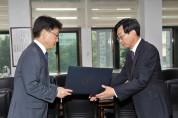 신임 제주지방노동위원회 위원장에 김충모 부이사관 임용