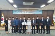 제주도-한국환경공단, 자원순환사회 구축 '맞손'