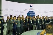 제주도, 도심항공교통 민관협의체 참여… 드론활용 다각화
