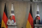 제2차 한-독 외교장관 전략대화 개최